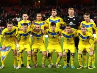 ПСВ — БАТЭ: прогноз на Лигу Чемпионов (29 августа 2018)