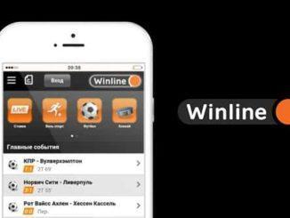Скачать Winline на Android бесплатно
